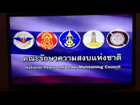 Thailand Military Coup 2014 - What's on TV tonight?
