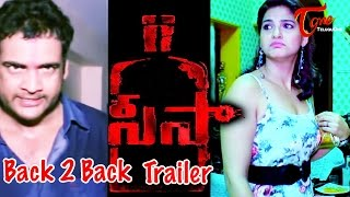 Seesa Telugu Movie Back To Back Trailers - Sivaji, Chaswa, Namratha