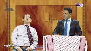 طــريف..وزير ناعـس فالبرلمان | ديو مهيول والعايدي