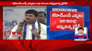 YSRCP not to Contest GHMC Elections 2016