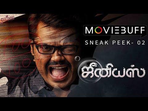 Genius - Moviebuff Sneak Peek 02 - Roshan - Yuvan Shankar Raja - Directed by Suseinthiran