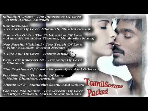 3 2012 Tamil Full Songs 320Kbps
