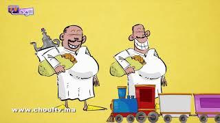 بيه فيه.. البرلمانيين و شوهة الحلوى | بوليميك