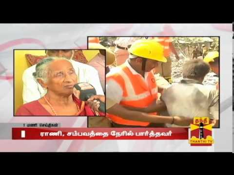 Chennai Building Collapse : Death Toll Increases To 46