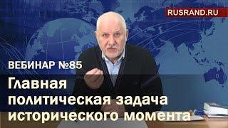 Дмитрий Зверев - путь от юриста до успешного инфобизнесмена