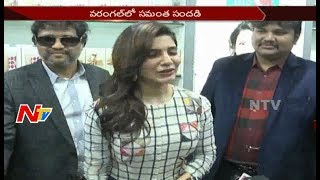 Samantha Ruth Prabhu Denis to Respond on Tollywood in Drug..