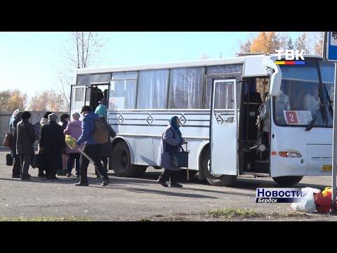 Скорректируют графики и маршруты движения бердских автобусов