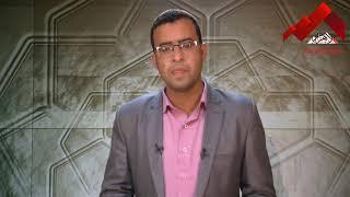 ابتهالات رمضانية: إسماعيل عثمان 3