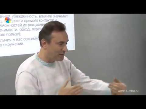 Жесткие переговоры. Контроль переговоров. Часть 1. тренинг