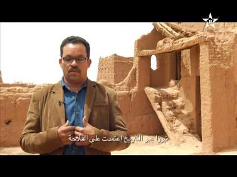 """قصر تايرزة بتنجداد على قناة الامازيغية """"فيديو"""""""
