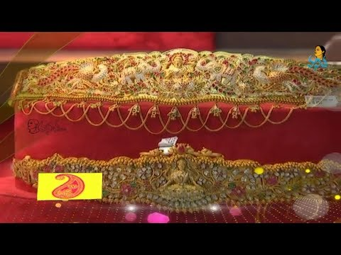 Latest Vaddanam Designs | Vanitha Tv