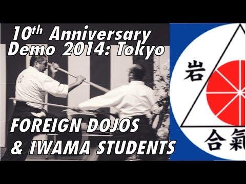 10th Anniversary Demonstration Meiji Shrine 2014 - All foreign Dojos & Iwama Students