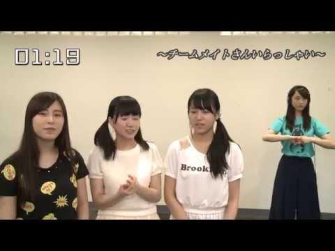 SKE48 E公演 2分半の袋とじ 2015.7.24