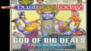 MS Dhoni moves Supreme Court over Lord Vishnu row