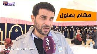 بالفيديو:هشام بهلول يوجه شكره للمغاربة عبر ''شوف تيفي''..قلبي توقف 2 مرات وهاشنو وقع ليا | بــووز