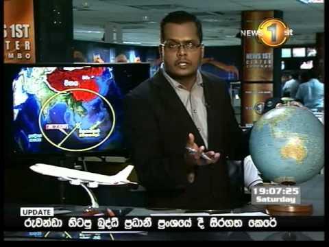 Sirasa news 1st - 15-03-2014 - 7PM