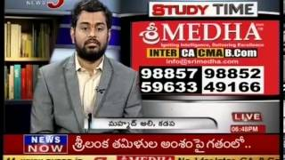 Study Time With Sri Medha Director Pawan Kumar 19.03.2013 -TV5