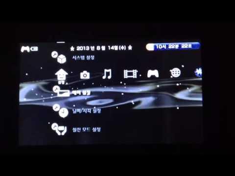 PlayStation3 PSP CTF THEME