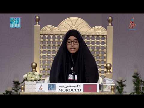 مغربية تفوز بجائزة أحسن صوت في مسابقة عالمية للقرآن الكريم