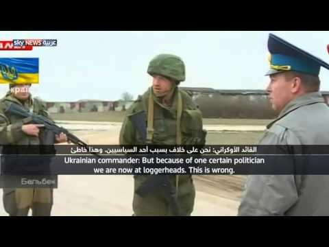 image vidéo مواجهات كلامية بين جنود أوكرانيين وروس