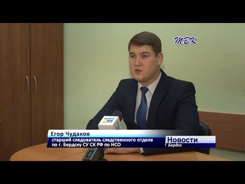 Убийство на первом свидании. 5 ножевых ранений получила Елена Кривоносова от нового знакомого из Бердска