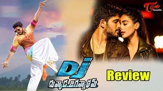 DJ Duvvada Jagannadham Review - Maa Review Maa Istam - All..