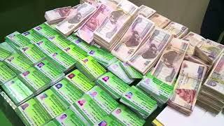 جهود إدارة الأموال العامة التابعة لوزارة