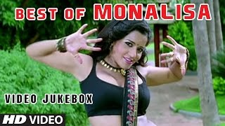 Best Of Monalisa [ Hot Bhojpuri Video Jukebox ]