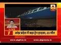 WATCH Top 10 news of the day