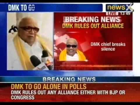 NewsX: 2014 Lok Sabha elections - DMK rules out alliance with Congress