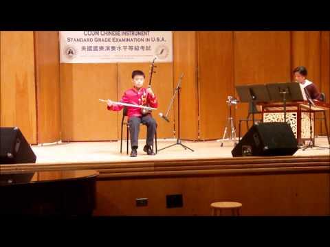 2012 CCOM Exam USA Concert Recital -- Grade 4 Erhu -- by Justin Lam