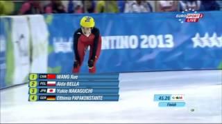 WANG, BELLA, PAPAKONSTANTE, NAKAGUCHI 500m Heats 8 26th Winter Universiade, Trentino, 2013 Ladies' view on youtube.com tube online.