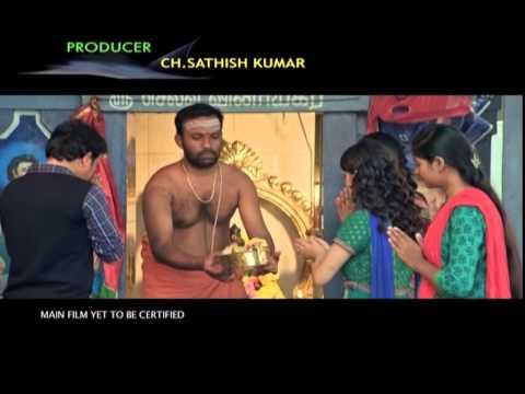 Arya-Chitra-Movie----Nidurinche-Song-Trailer