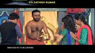Arya-Chitra-Movie----Nidurinche-Song-Trailer