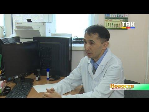 Свой врач-онколог теперь работает в Линёвской районной больнице