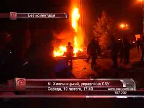 За вбитого біля СБУ у Хмельницьку активісти спалили будівлю СБУ