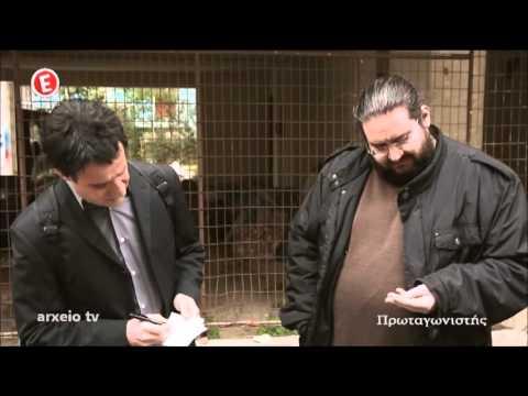 Μητσικώστας / Σταύρος Θεοδωράκης