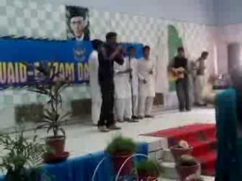 Abdul Razzaq Fazaia College Mianwali hall, Rizwan Awan singing national song