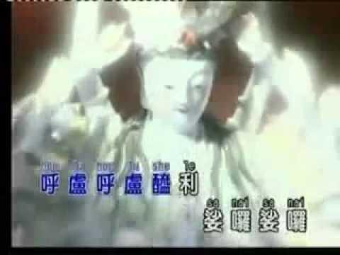 Kinh Chu Giai Dai Bi Tam Da Ra Ni - Phật Pháp Vô Biên