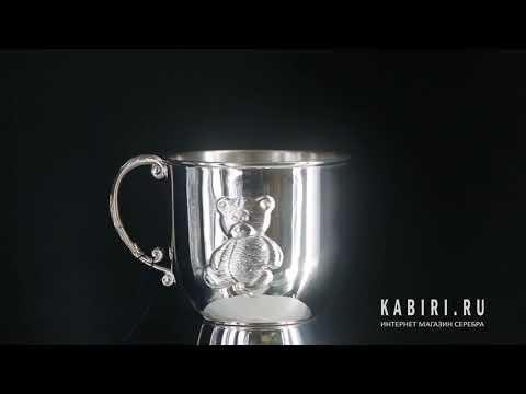 Набор детского серебра с кружкой «Мишутка» - Видео 1