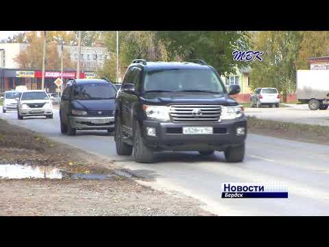 Свой профессионализм бердские автомобилисты продемонстрируют на автодроме