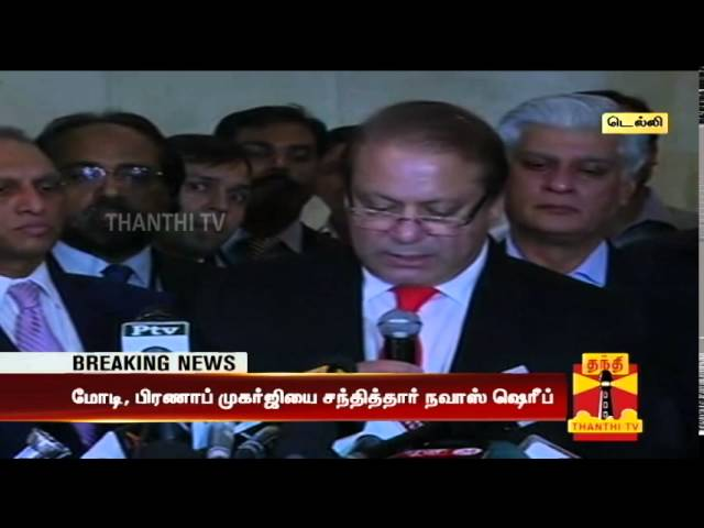 Press Meet With Pakistan Prime Minister Nawaz Sharif