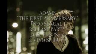ADAMS - STAND UP