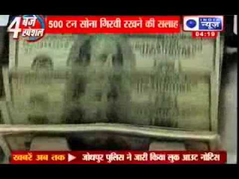 India News : India rupee closes in on 69 per dollar in biggest day fall for 18 years