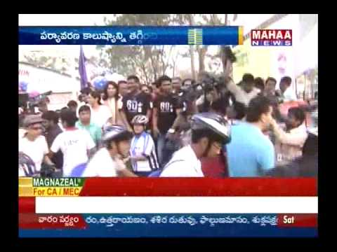 Ram Charan Participate Eco-Friendly Cycling Race -Mahaanews