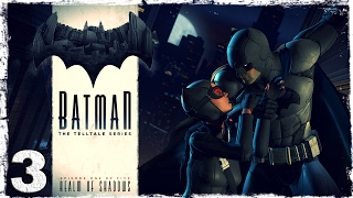 Batman: The Telltale Series. #3: Это мой дар и проклятье.