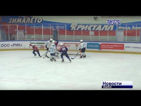 Бердский «Кристалл» обыграл команду «Торпедо» из Усть-Каменогорска на Первенстве России по хоккею