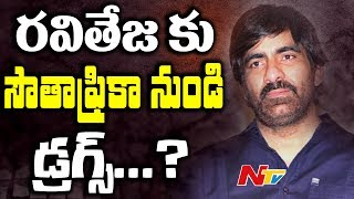 Did Ravi Teja Receive Drugs From South Africa?