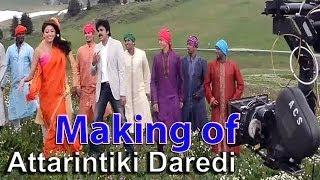 Attarintiki Daredi Movie Making| Bapu Gari Bommo Song