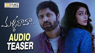 Malli Raava Movie Audio Teaser